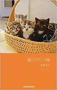 本を出しました。--- 37_d0020312_22244971.jpg