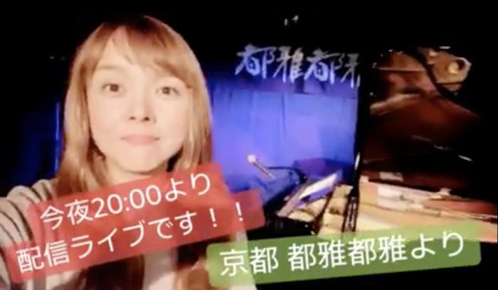 槌谷知佳のシンガーソンガー-Special〜1人っきりのワンマンライブ ...