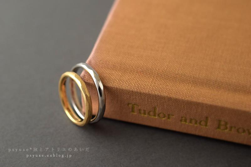 それぞれお好みの幅、テクスチャーのご結婚指輪です*静岡県 W 様_e0131432_20160024.jpg