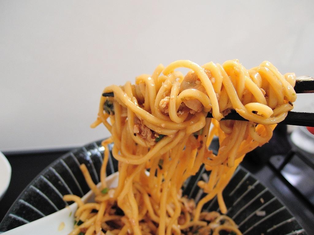 自家製麺 SHIN(新)@反町_c0395834_21555422.jpg