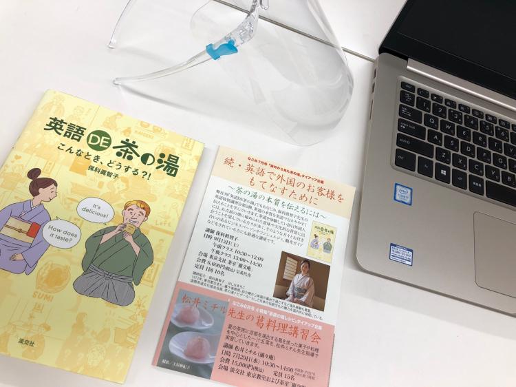【特別講習会・御礼】_d0334837_09023346.jpg