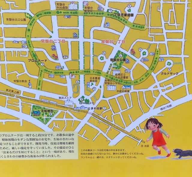 take a walk   街の魅力 探しながら♪_a0165160_15295835.jpg