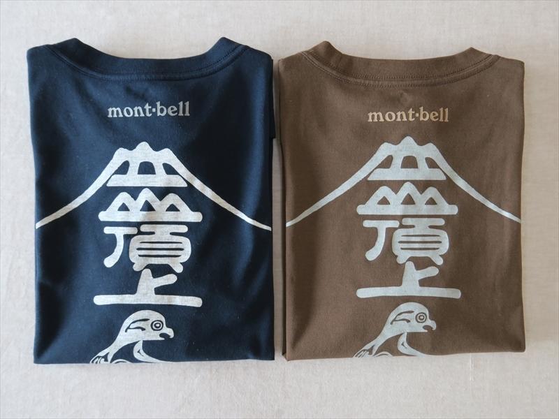 立山雄山頂上 モンベルコラボTシャツのこと_e0271890_20303619.jpg