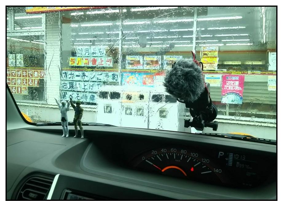 【ただの雑記】車載動画の収録(穴場発見…編)_f0205396_17243290.jpg