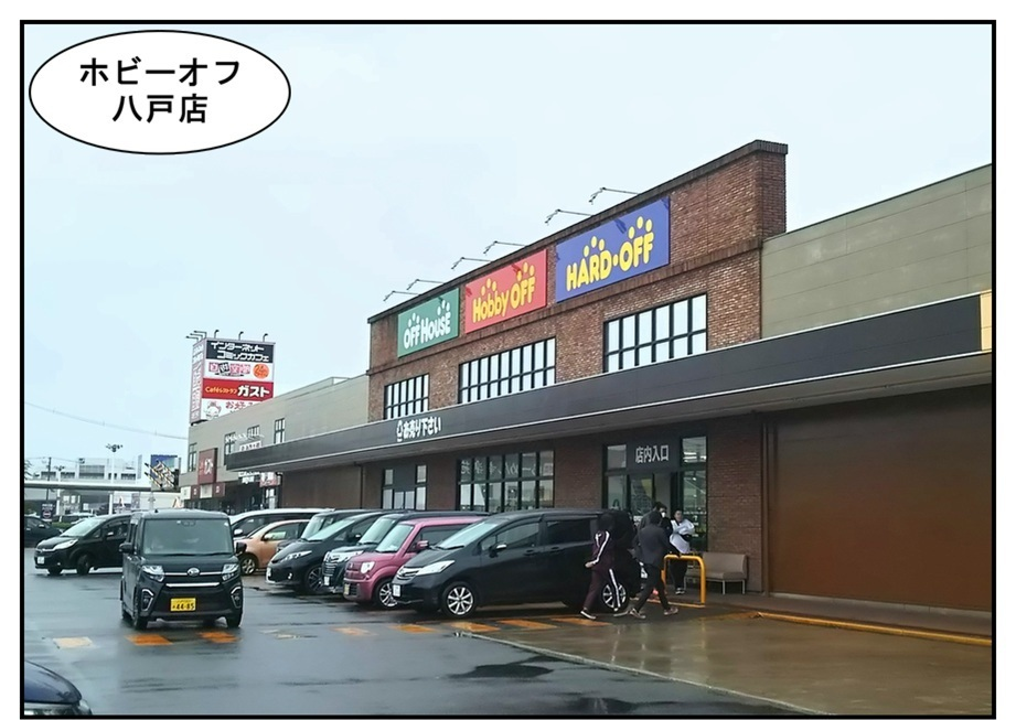 【ただの雑記】車載動画の収録(穴場発見…編)_f0205396_17441284.jpg