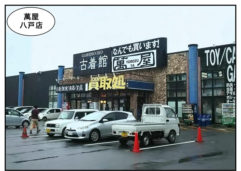 【ただの雑記】車載動画の収録(穴場発見…編)_f0205396_18052135.jpg