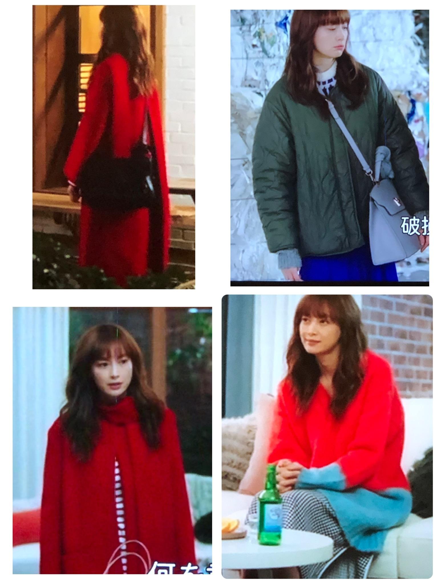 韓国ドラマで観るファッション③_a0213806_23271048.jpeg