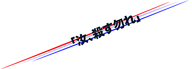 仮面/マスク/ペスト医師、あるいは『唯物的社会距離』        NY備忘録・2020年5月–9月 『汝、殺す勿れ』_b0216318_13550055.jpg