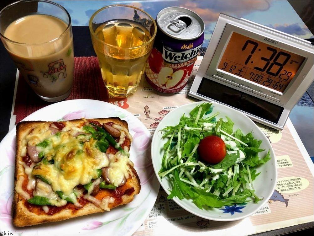 200912実家昼飯とブロ友さんと呑み電 - やさぐれ日記