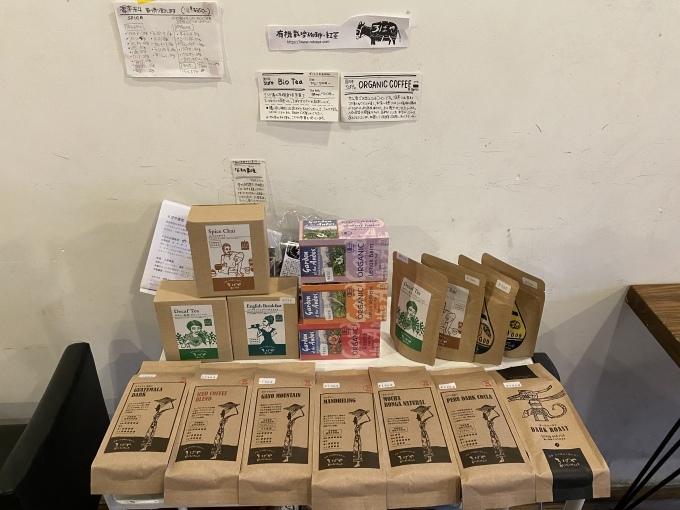 9/14 珈琲豆と紅茶が入荷しました!_e0269428_17494264.jpeg