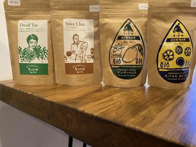 9/14 珈琲豆と紅茶が入荷しました!_e0269428_17511635.jpeg