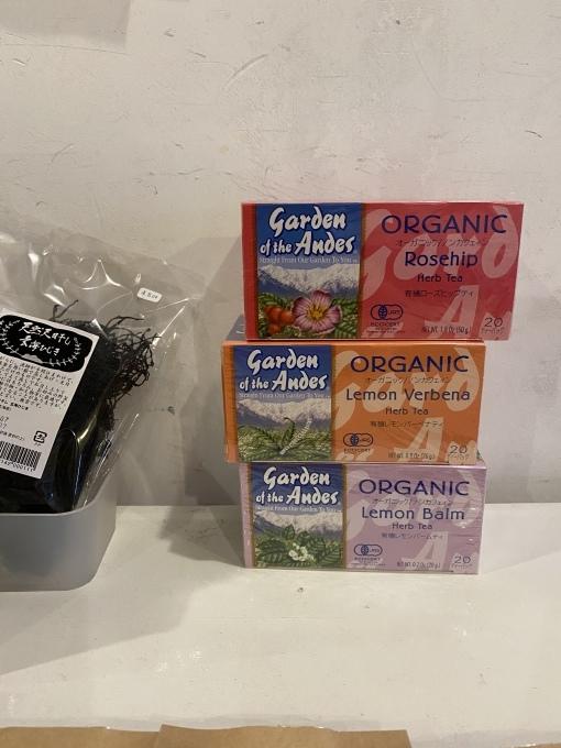 9/14 珈琲豆と紅茶が入荷しました!_e0269428_17512918.jpeg