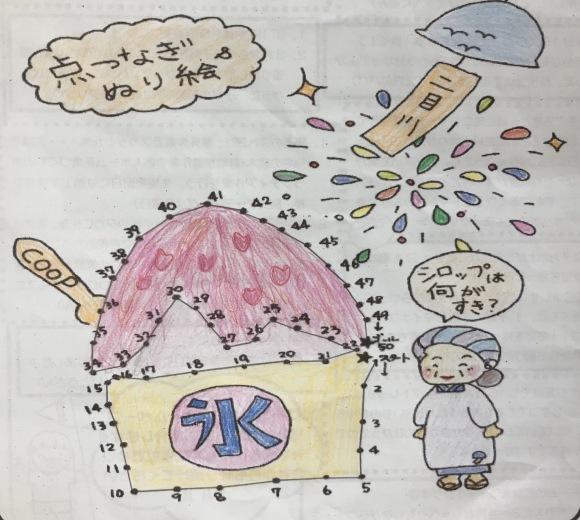 THE ぬりえに挑戦!〜コープエリア二目川〜_d0101847_11045642.jpeg