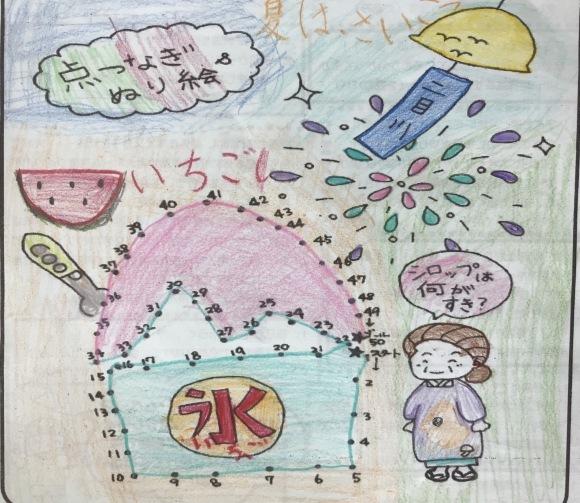 THE ぬりえに挑戦!〜コープエリア二目川〜_d0101847_11053675.jpeg