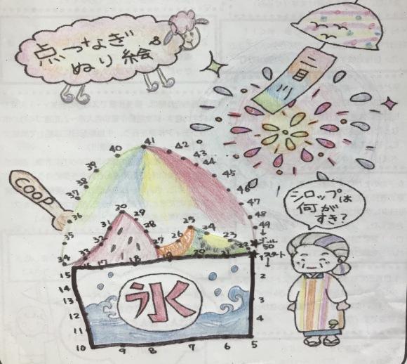 THE ぬりえに挑戦!〜コープエリア二目川〜_d0101847_11064051.jpeg