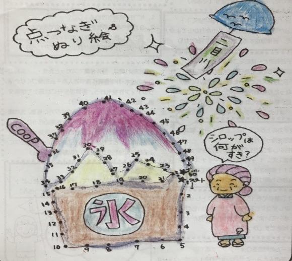 THE ぬりえに挑戦!〜コープエリア二目川〜_d0101847_11080158.jpeg