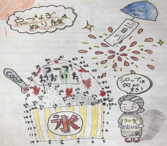 THE ぬりえに挑戦!〜コープエリア二目川〜_d0101847_11084233.jpeg