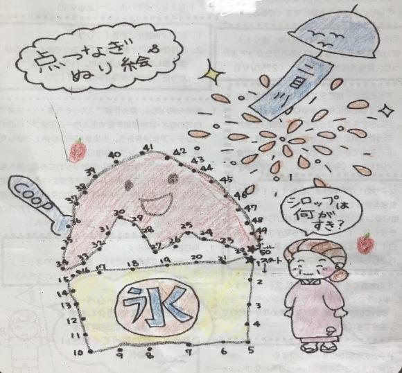 THE ぬりえに挑戦!〜コープエリア二目川〜_d0101847_11101259.jpeg