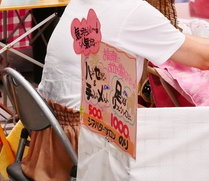 9月のポぽロハス・マーケット  2020-09-18 00:00_b0093754_21203830.jpg