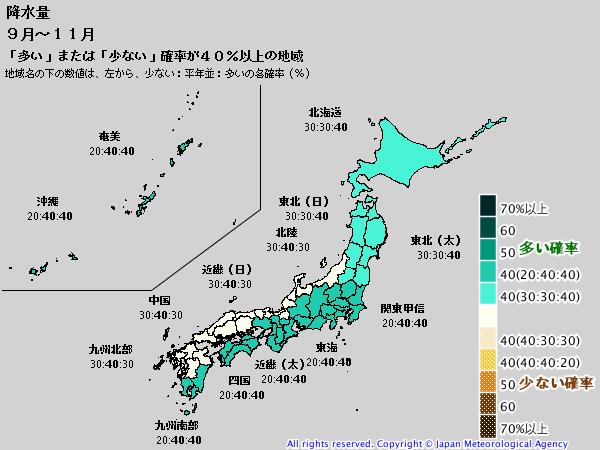 秋は雨や曇りの日が多いかもしれません_b0164360_10513222.png