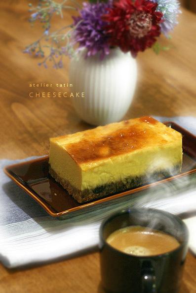 ミネストローネとチーズケーキの日_e0137277_15372119.jpg