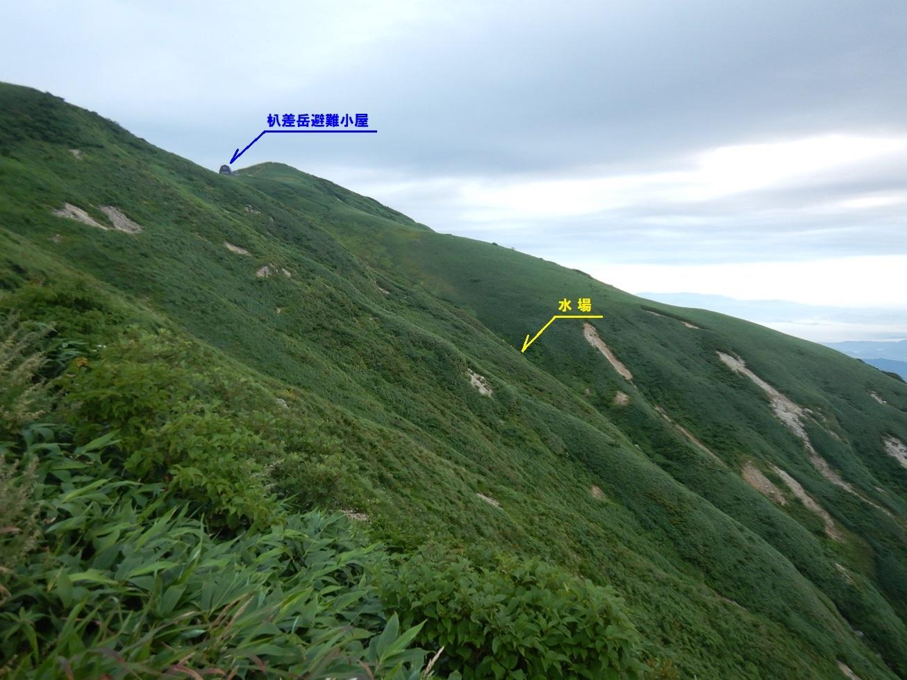 飯豊連峰縦走 ~ 2020年8月29日~31日_f0170180_07201321.jpg