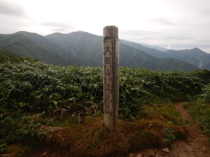 飯豊連峰縦走 ~ 2020年8月29日~31日_f0170180_07342036.jpg