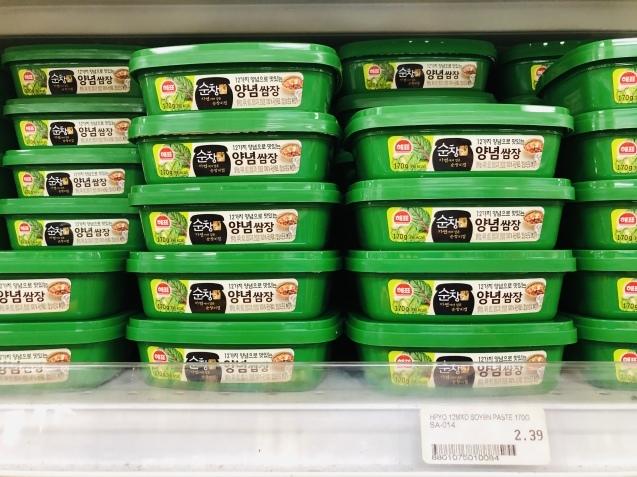 韓国スーパーマーケット_f0399387_10413981.jpeg