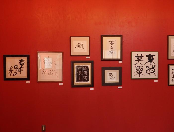 個展「我逢人 ‐GAHOJIN- 」終了いたしました_e0145601_16541540.jpg