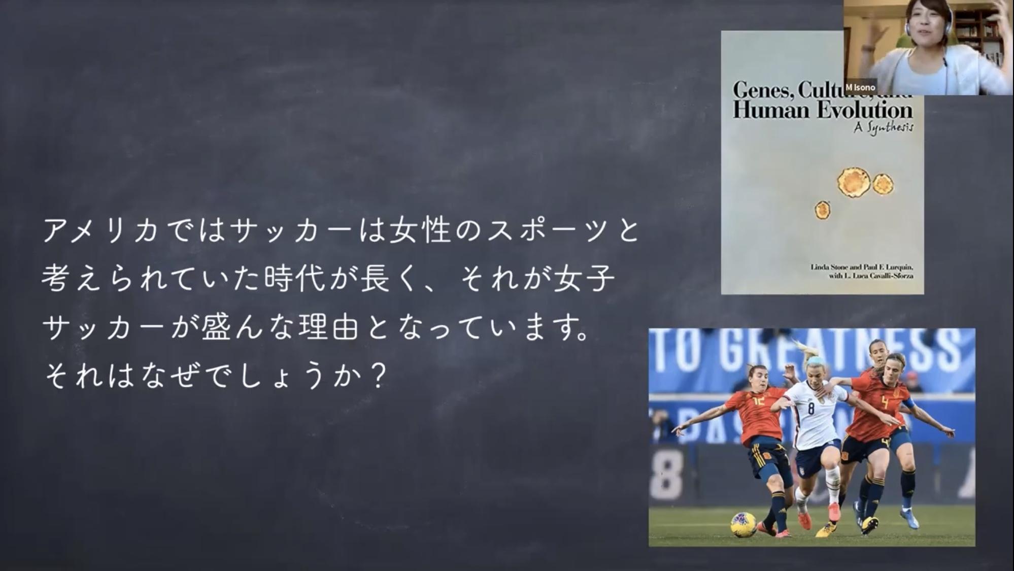 磯野真穂さんの講演 サマー合宿(中1・中2)& 夏合宿(中3)_d0116009_14461558.jpg