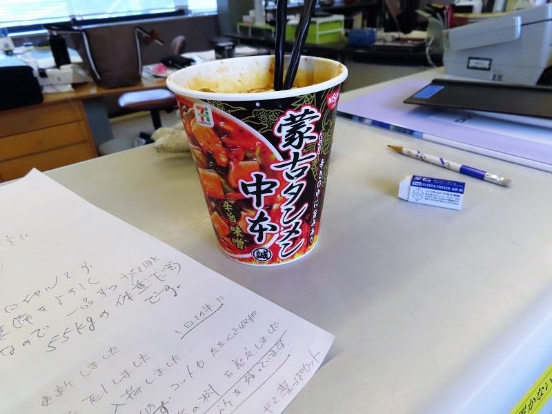 練乳と苺ミルク_f0076731_20531643.jpg