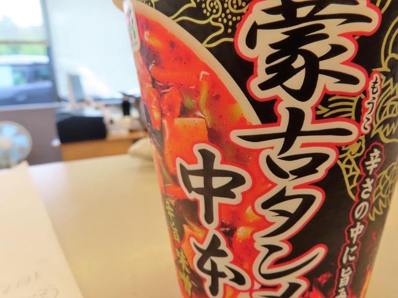 練乳と苺ミルク_f0076731_20532114.jpg