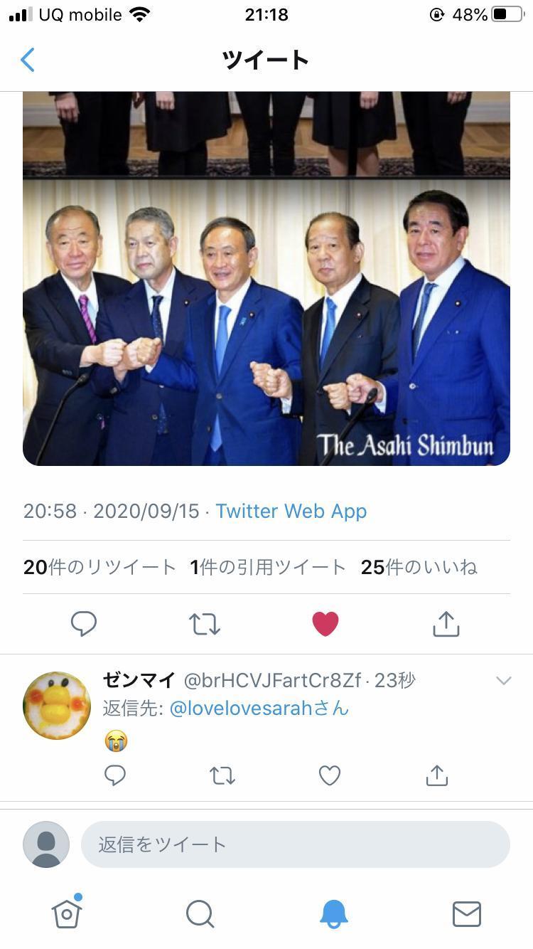 【フェミさん激怒】女性閣僚、わずか2人!「また日本の後進性が露わに」_c0406533_22202592.jpg