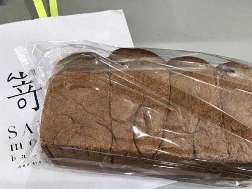 黒糖山型食パン_b0170834_17373728.jpeg