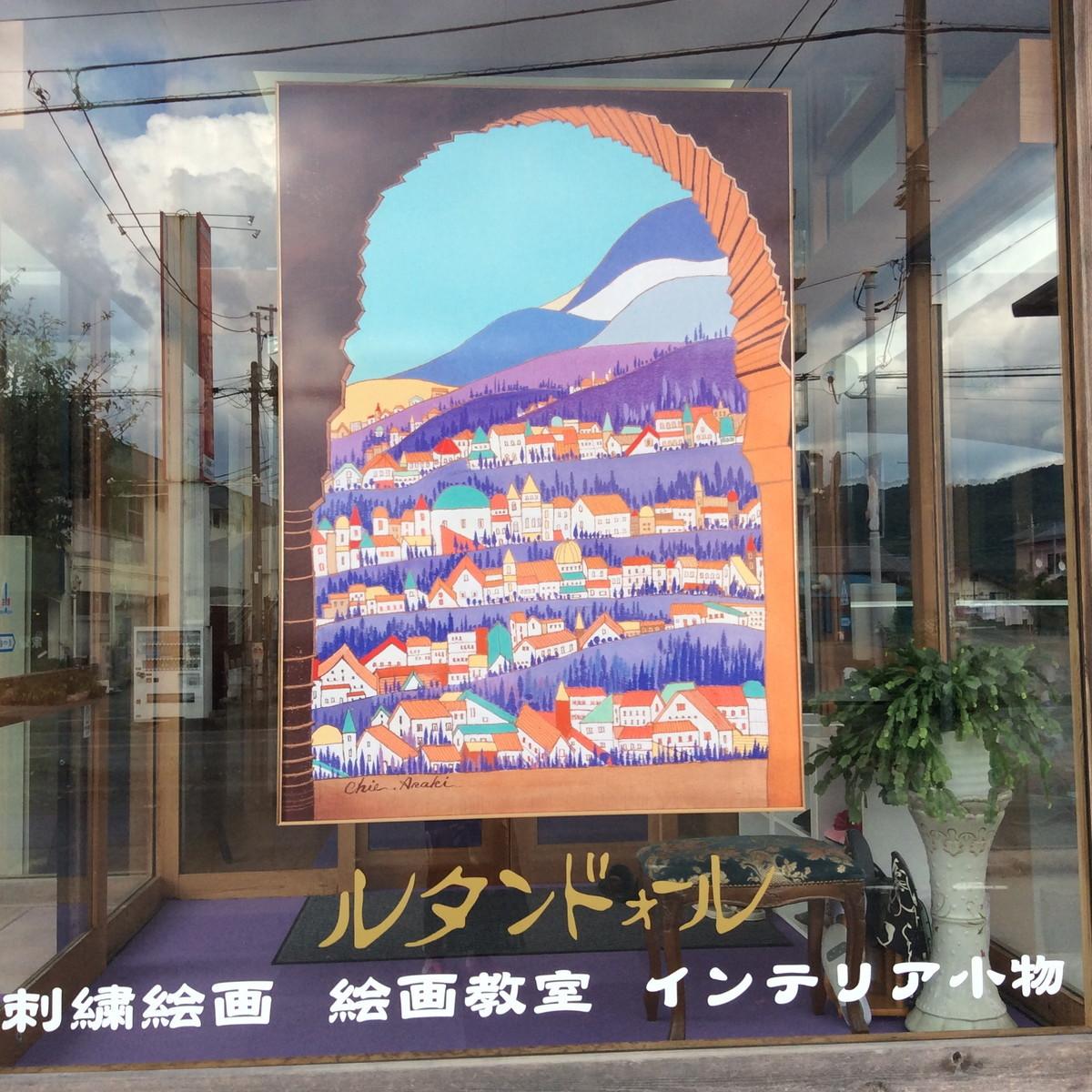 ☆ギャラリー「ルタンドォール」新規開店のお知らせ_e0184243_18185913.jpg