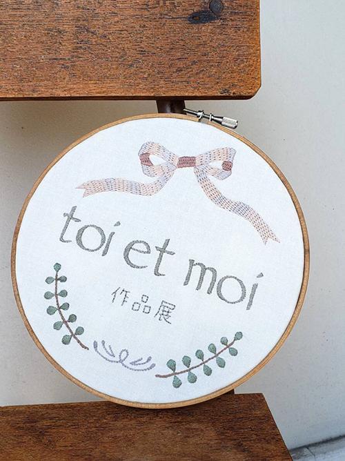 miniZ【toietmoi(トワエモア)作品展 @ miniZ】刺繍とビーズと_a0017350_04002888.jpg