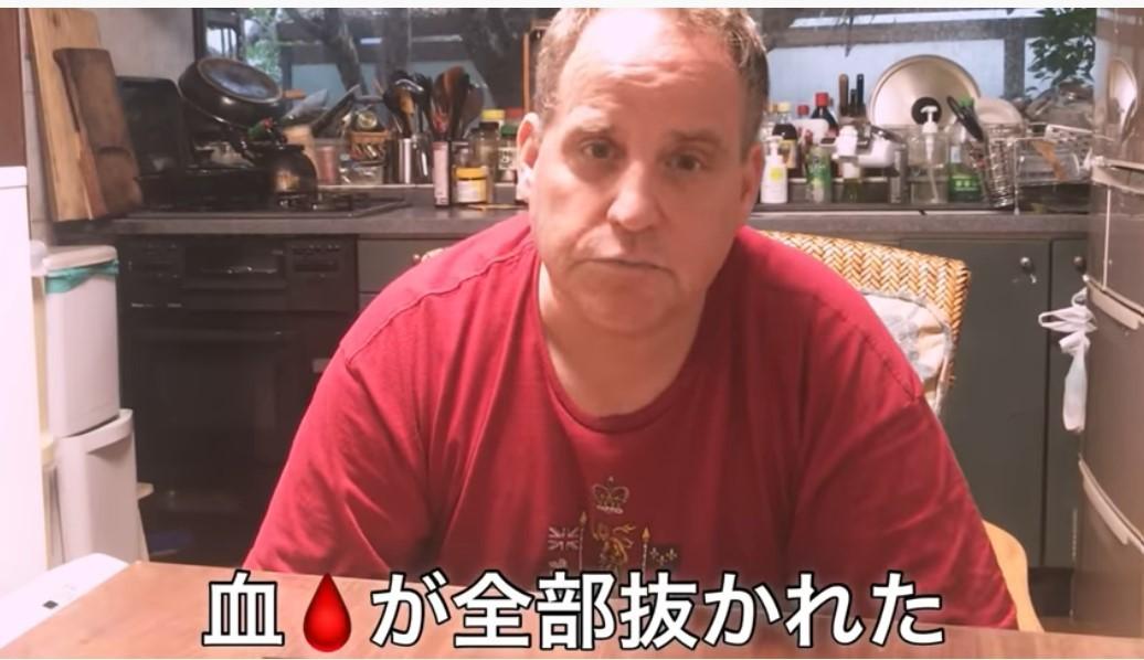 アドレノクロム日本人