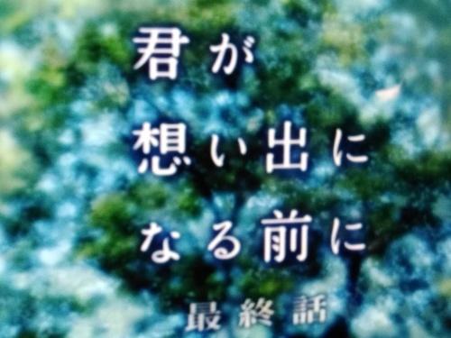 読書の合間に、アマゾンでドラマ観賞_f0395164_23215014.jpg