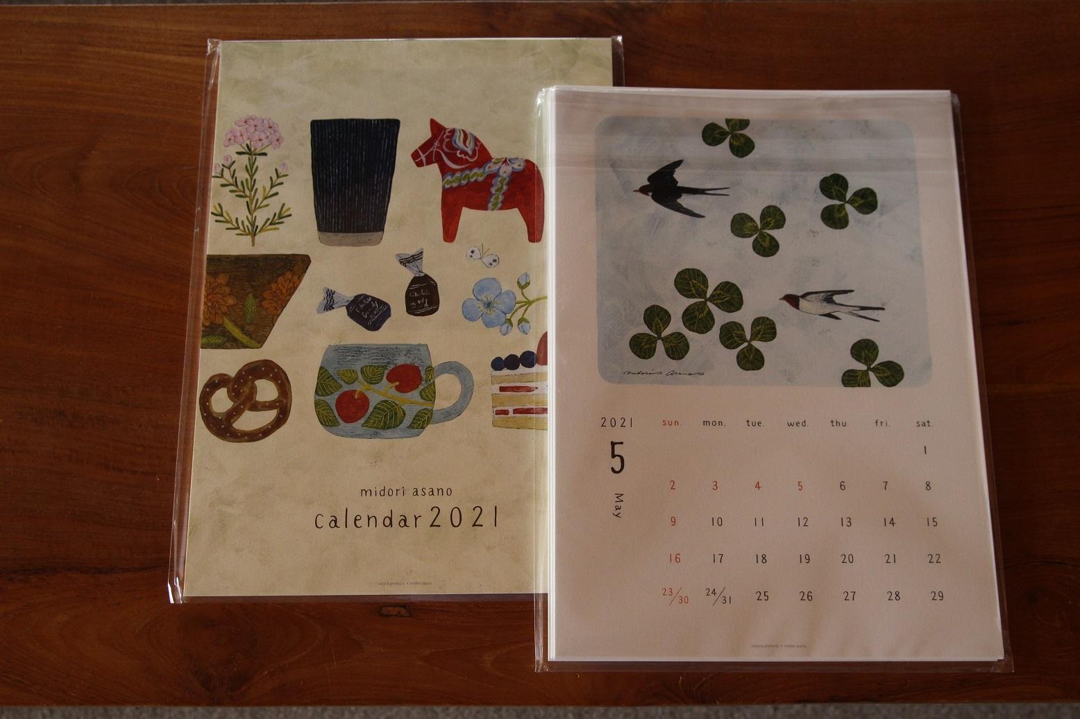 2021年カレンダー 3_e0297175_10462177.jpg