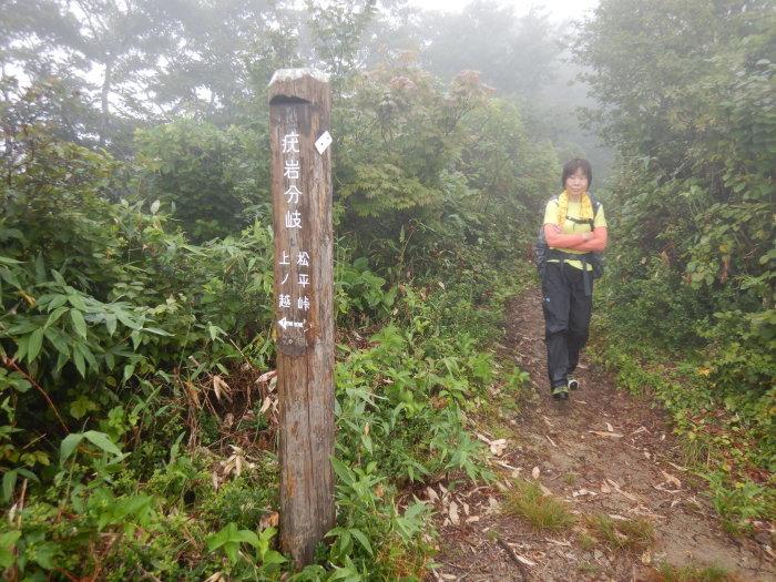 飯豊連峰縦走 ~ 2020年8月29日~31日_f0170180_22073194.jpg