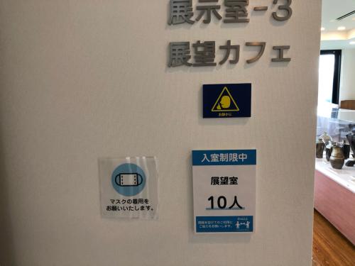 大村美術館に行った。蕎麦屋さんが改修中でした。_d0338282_13480745.jpg
