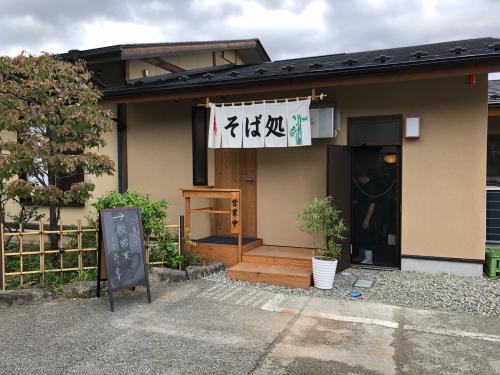 大村美術館に行った。蕎麦屋さんが改修中でした。_d0338282_13481250.jpg
