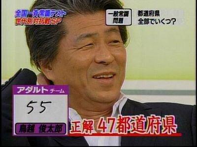 菅義偉総裁誕生。石破は終了のお知らせ。_d0044584_05510165.jpg