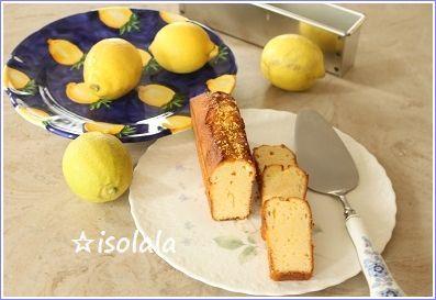 レモン好きのためのレモン菓子☆_a0154793_11370812.jpg