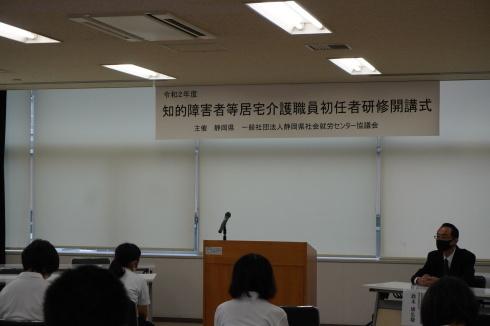 9/16 敬老会、手作り弁当_e0185893_17392082.jpg