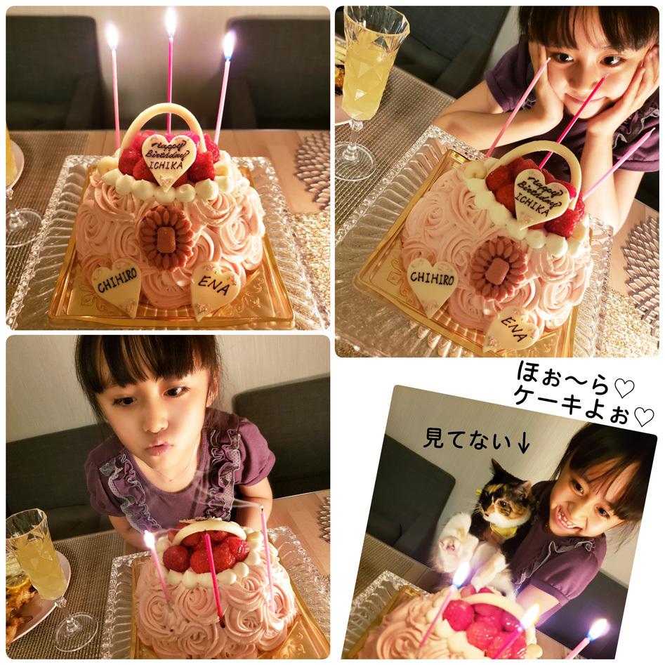 Birthday…繋いだ手。_d0224894_19033038.jpg