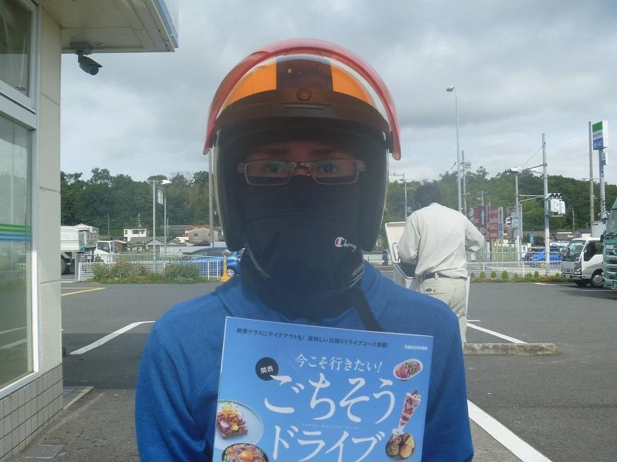 【ごちそうツーリング】岸和田港で生しらす丼、食べました_c0115197_10212615.jpg