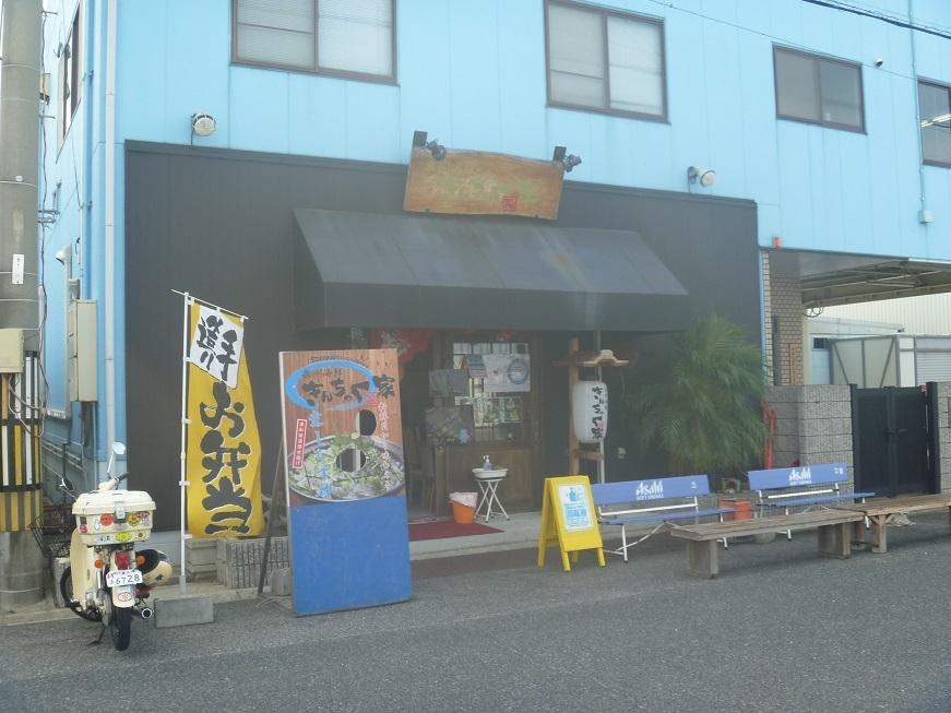 【ごちそうツーリング】岸和田港で生しらす丼、食べました_c0115197_10213911.jpg