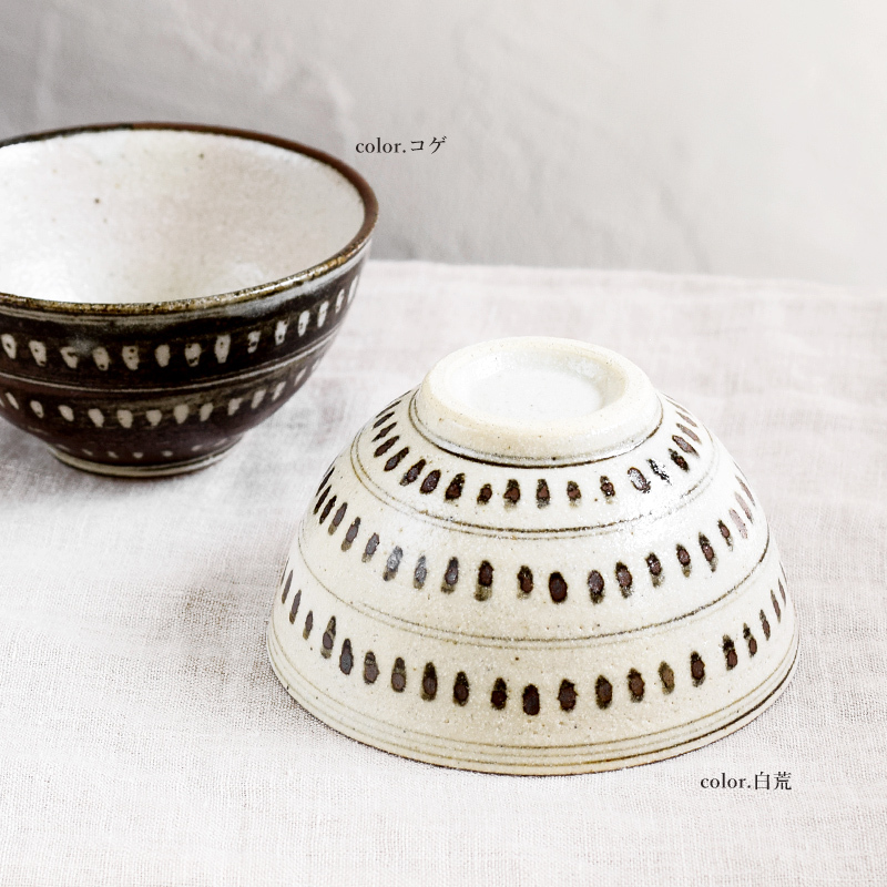おすすめ☆【日本製】 根古芽(ねこめ)の飯茶碗とカップ&ソーサ_f0318397_14530303.jpg