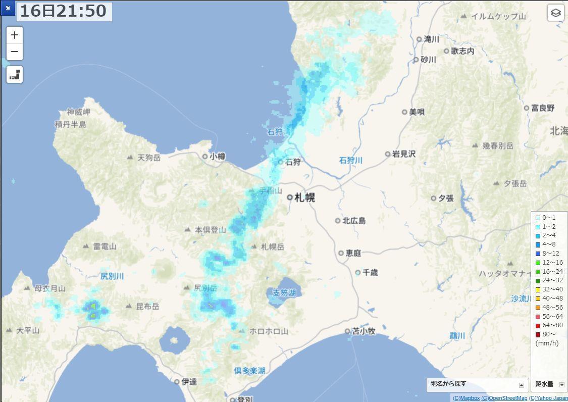 雨の朝から夏日へ_c0025115_22193438.jpg